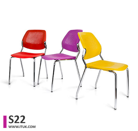 Seat Stools | Ituk Furniture | Office Furniture | Educational Furniture