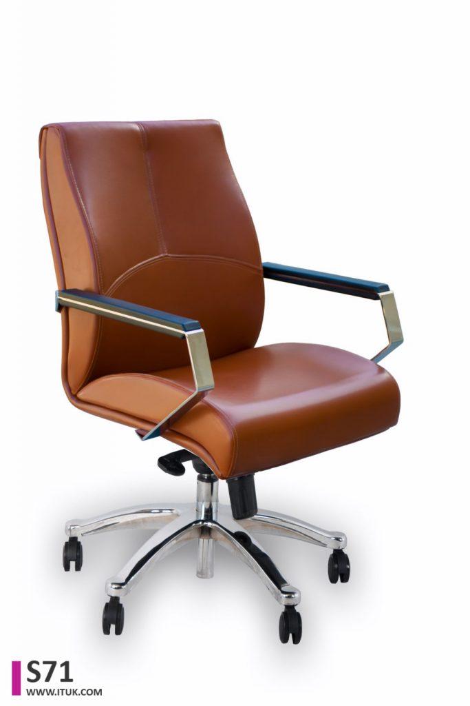 Assistance Chairs | Ituk Furniture | Office Furniture | Educational Furniture
